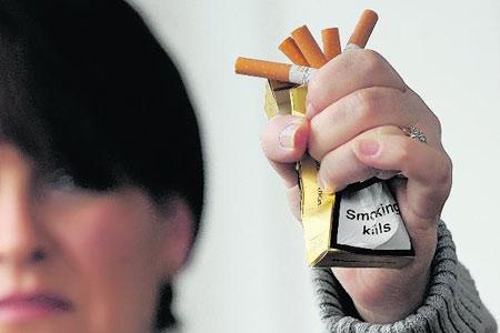 quit-smoking-120842609